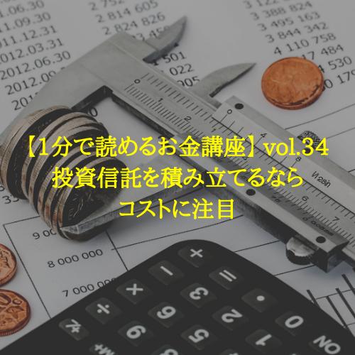 f:id:hosakunasubi:20200113121749p:plain