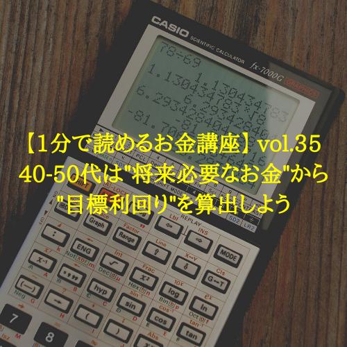 f:id:hosakunasubi:20200113195640p:plain