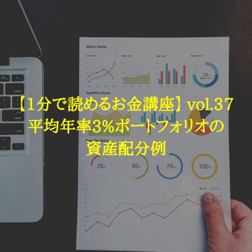 f:id:hosakunasubi:20200115204906p:plain
