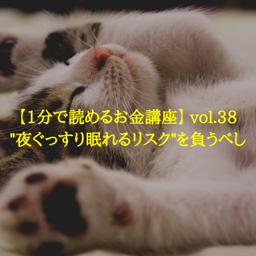 f:id:hosakunasubi:20200116233701p:plain