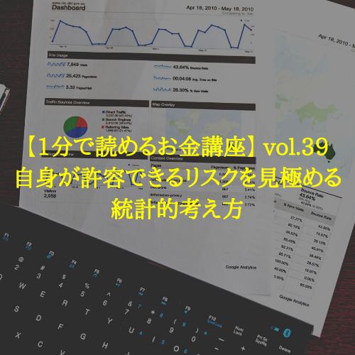 f:id:hosakunasubi:20200119161121p:plain