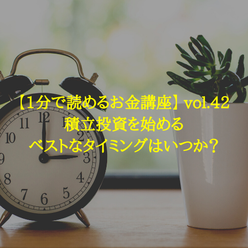 f:id:hosakunasubi:20200121224414p:plain