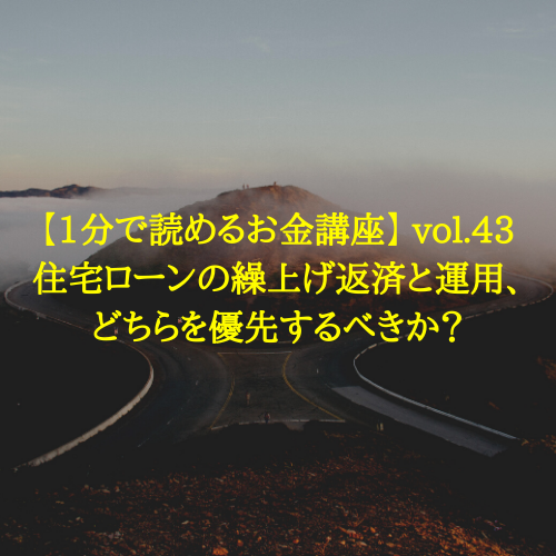 f:id:hosakunasubi:20200122225846p:plain