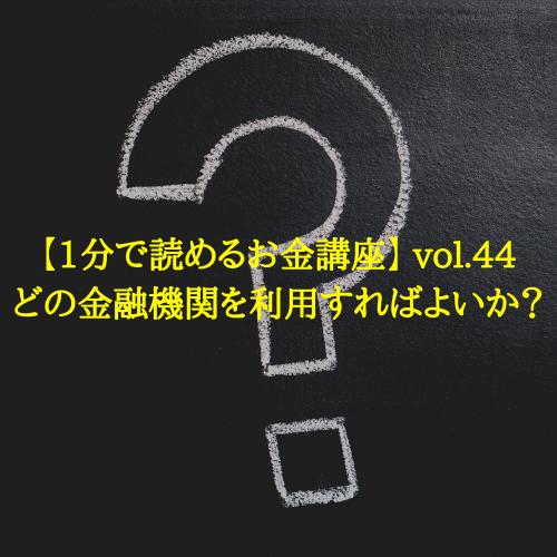 f:id:hosakunasubi:20200123232050p:plain