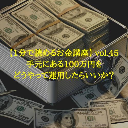 f:id:hosakunasubi:20200125102345p:plain