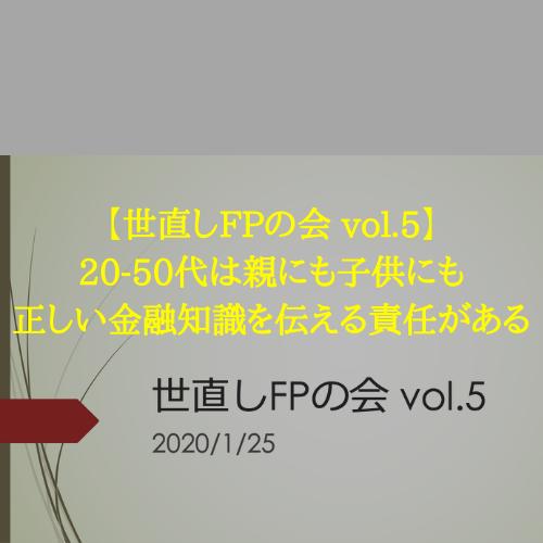 f:id:hosakunasubi:20200126123341p:plain