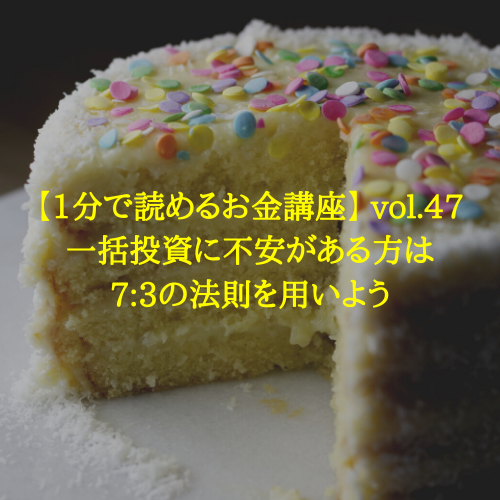 f:id:hosakunasubi:20200126172243p:plain