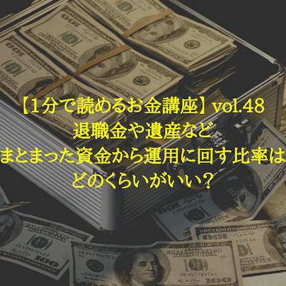 f:id:hosakunasubi:20200131005353p:plain