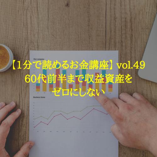 f:id:hosakunasubi:20200201022014p:plain
