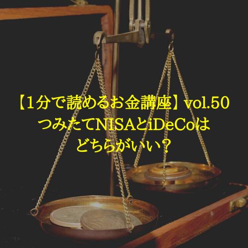 f:id:hosakunasubi:20200201025230p:plain
