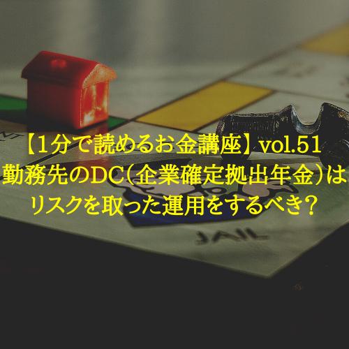 f:id:hosakunasubi:20200203132610p:plain