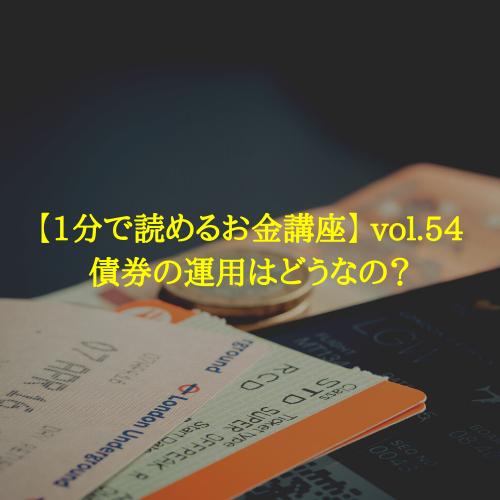 f:id:hosakunasubi:20200205232901p:plain