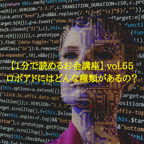 f:id:hosakunasubi:20200206234009p:plain