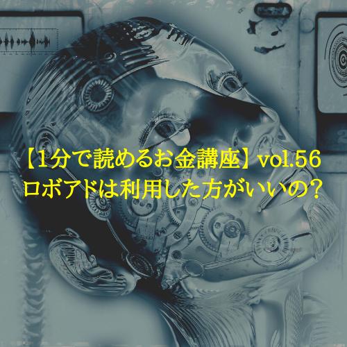 f:id:hosakunasubi:20200207230143p:plain