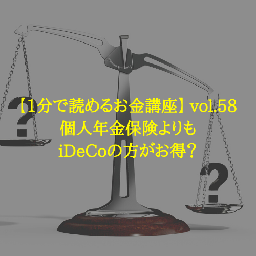 f:id:hosakunasubi:20200209171411p:plain