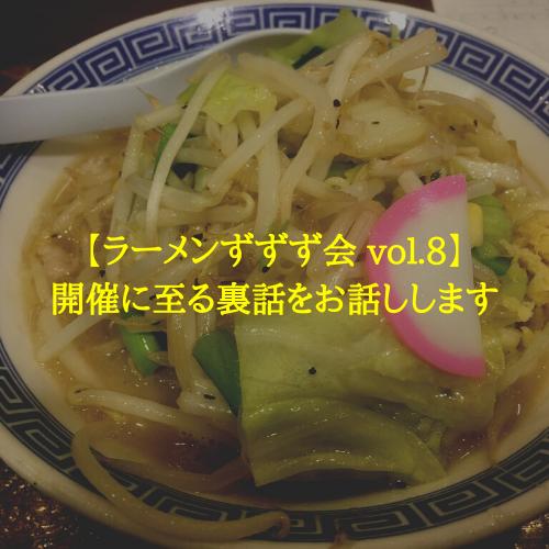 f:id:hosakunasubi:20200211151212p:plain