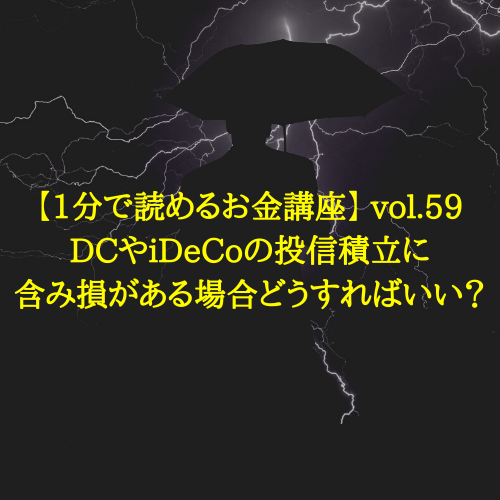 f:id:hosakunasubi:20200211181702p:plain
