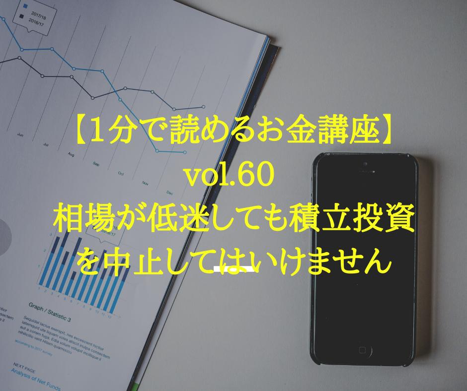 f:id:hosakunasubi:20200212231521p:plain