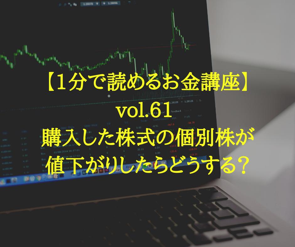 f:id:hosakunasubi:20200213235415p:plain