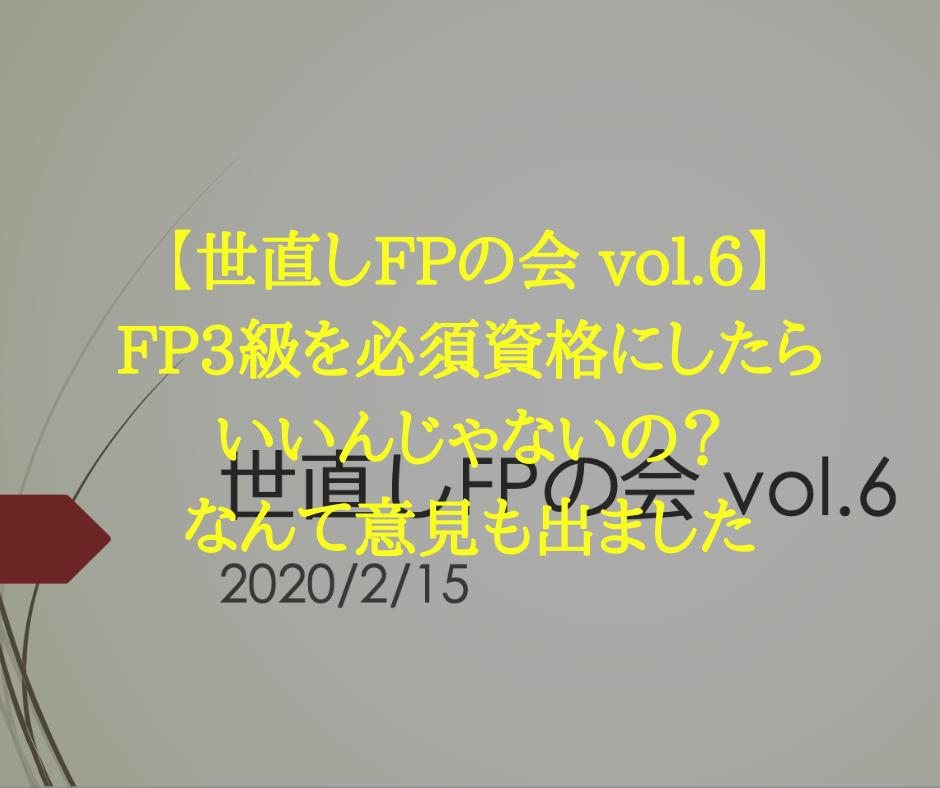 f:id:hosakunasubi:20200216002533p:plain