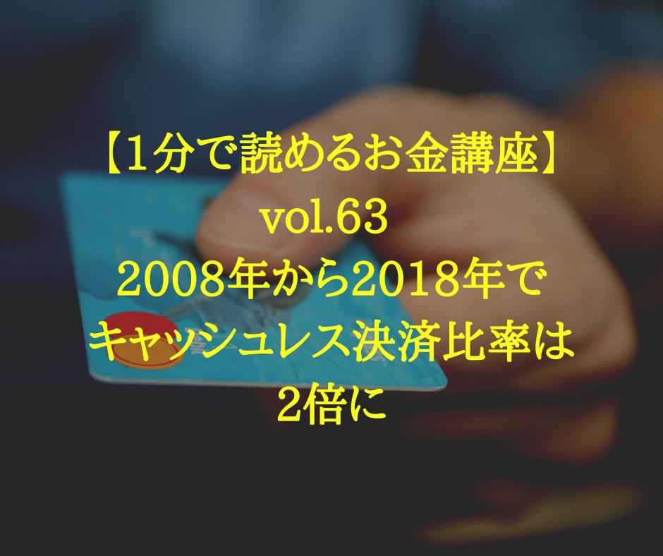 f:id:hosakunasubi:20200216223521p:plain