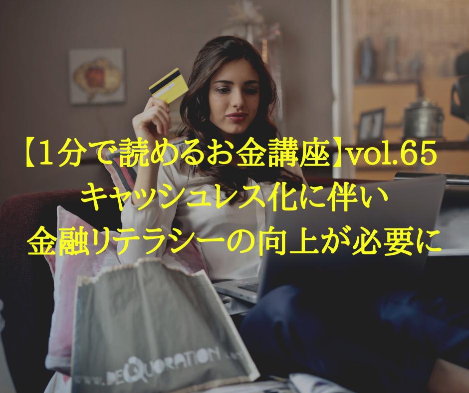 f:id:hosakunasubi:20200219005059p:plain