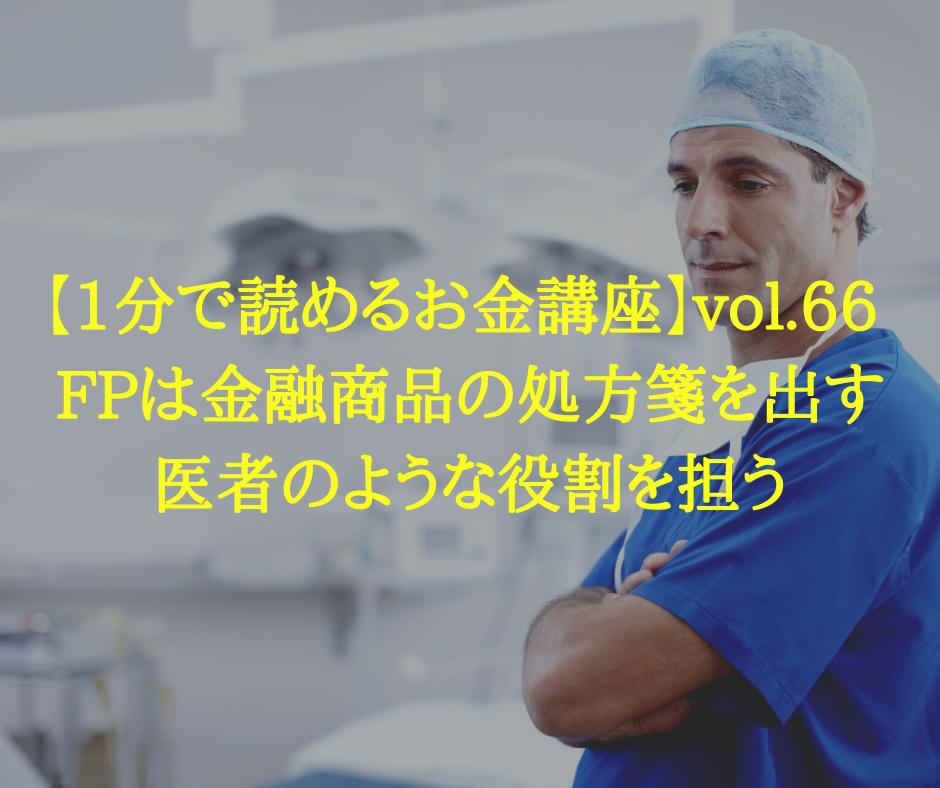 f:id:hosakunasubi:20200219232408p:plain
