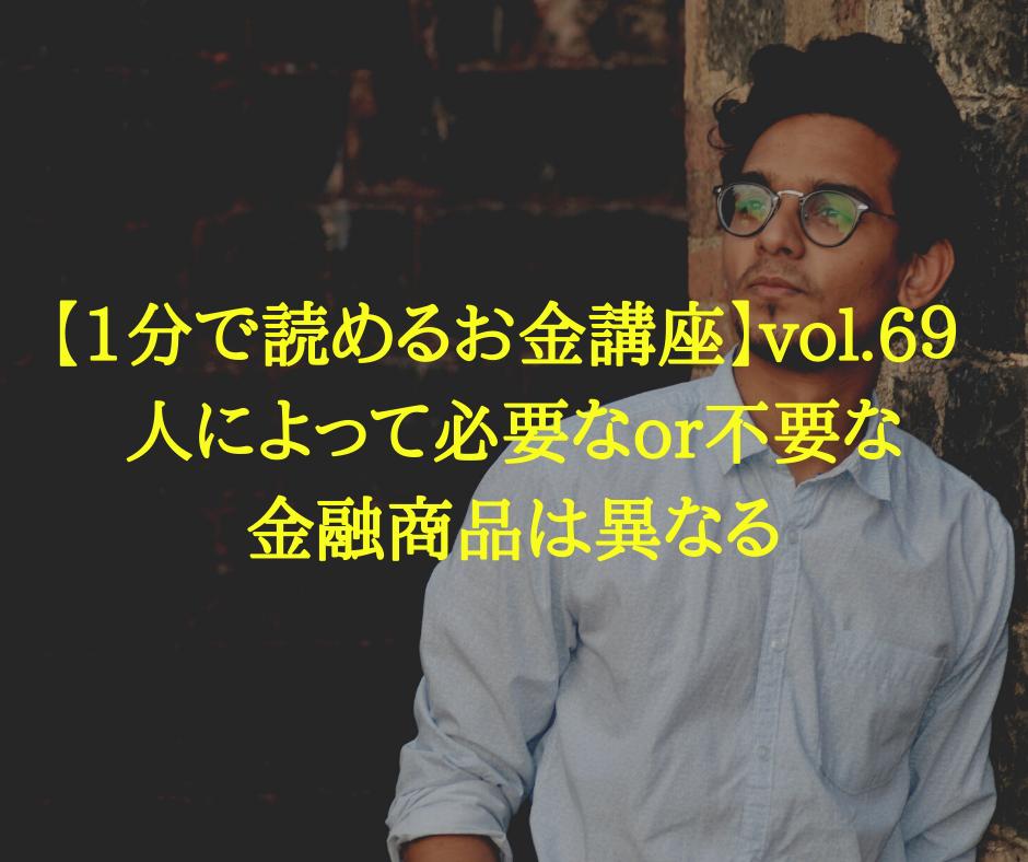 f:id:hosakunasubi:20200224121832p:plain