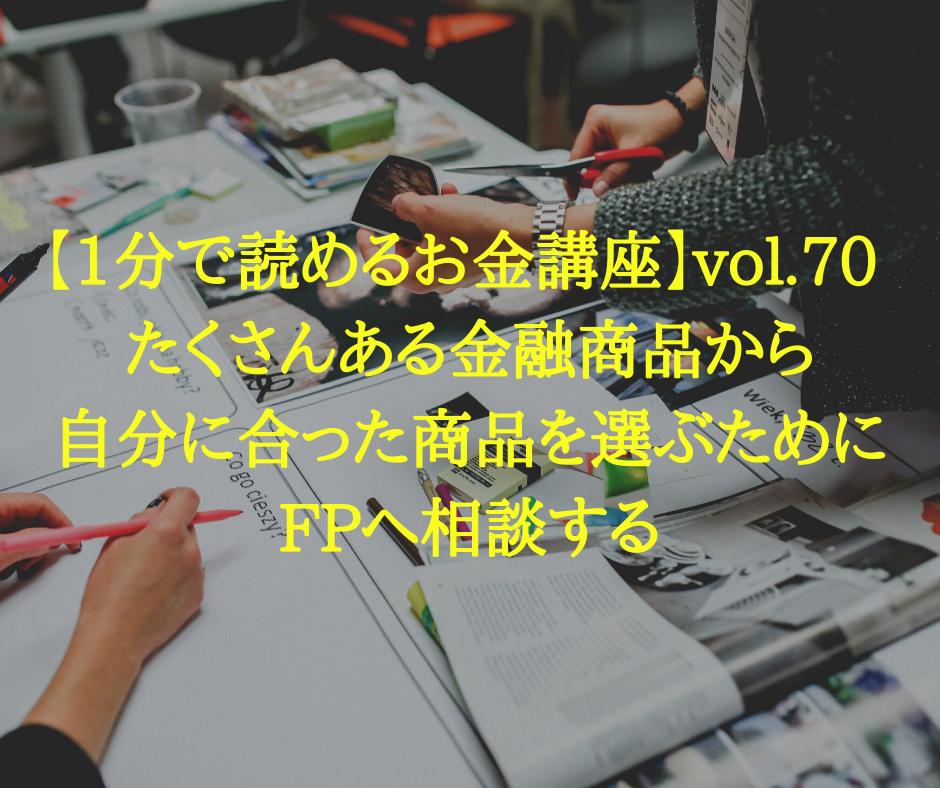 f:id:hosakunasubi:20200225073010p:plain