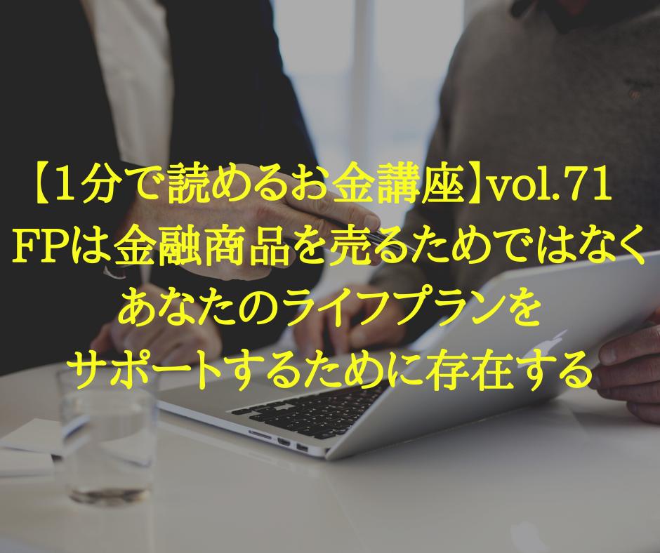 f:id:hosakunasubi:20200225234048p:plain