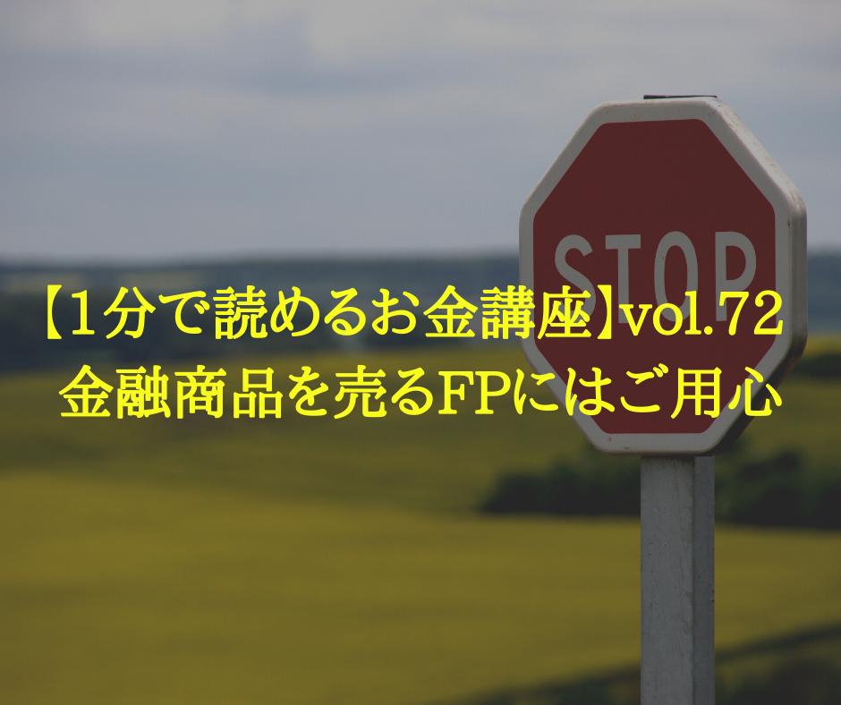 f:id:hosakunasubi:20200227104838p:plain