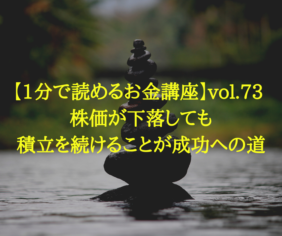 f:id:hosakunasubi:20200227221458p:plain