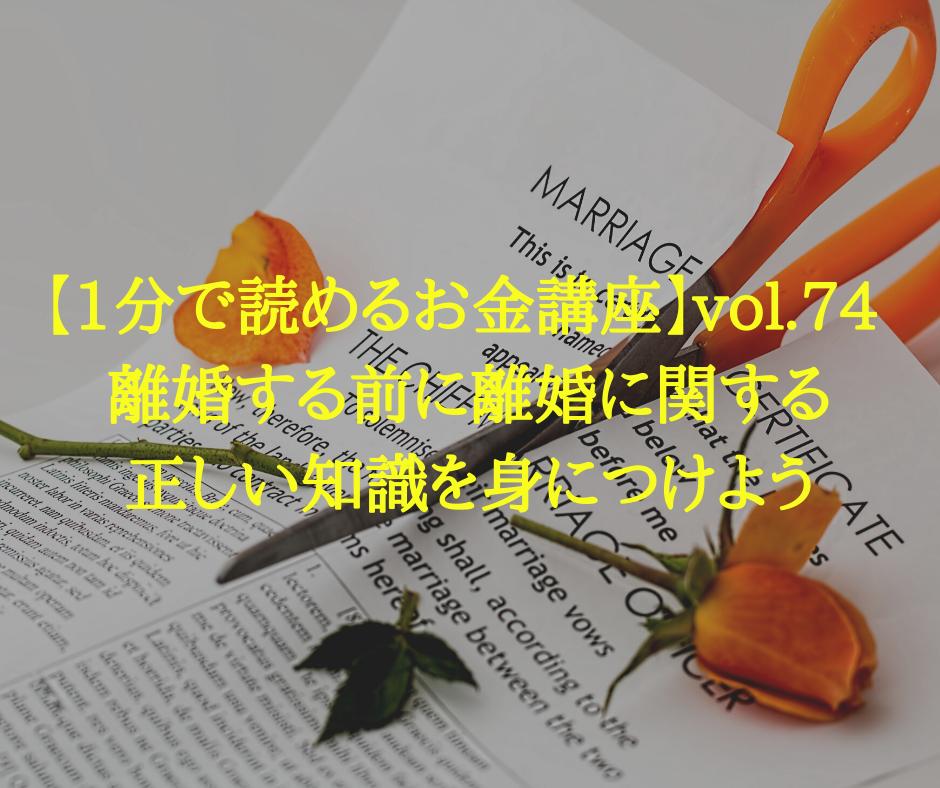 f:id:hosakunasubi:20200229121134p:plain