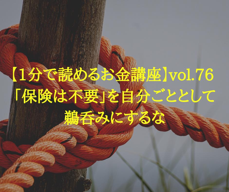 f:id:hosakunasubi:20200302154142p:plain