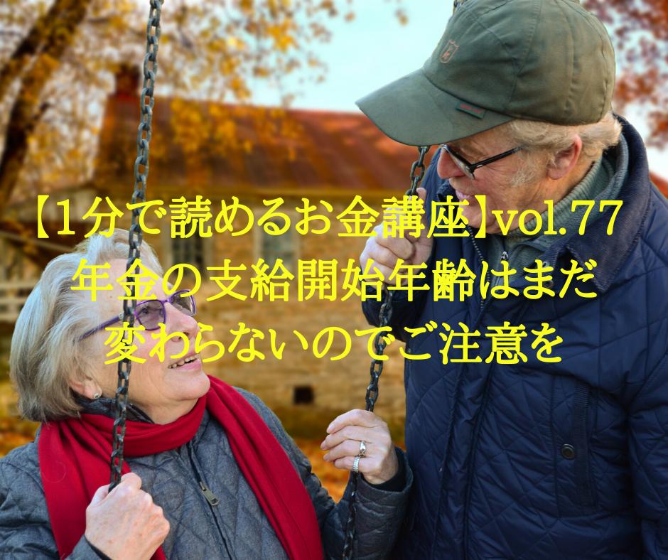 f:id:hosakunasubi:20200303174622p:plain