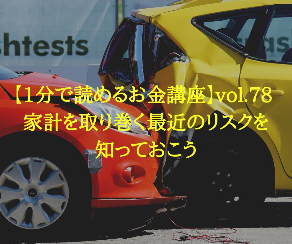 f:id:hosakunasubi:20200304222516p:plain