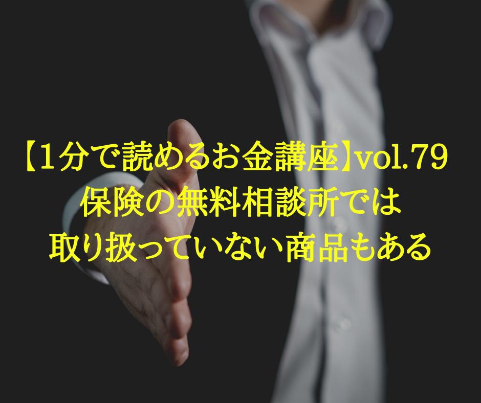 f:id:hosakunasubi:20200305222048p:plain