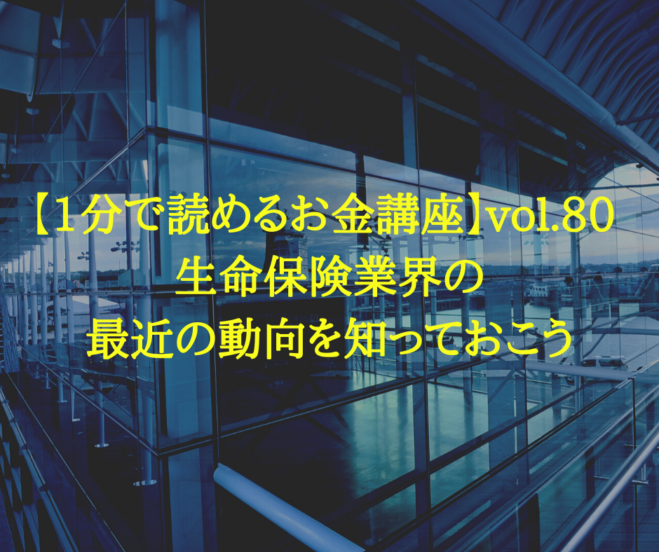 f:id:hosakunasubi:20200307150350p:plain