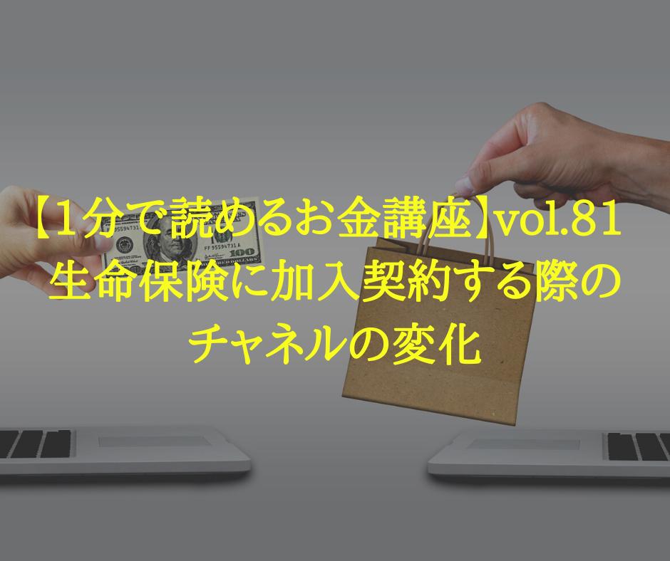 f:id:hosakunasubi:20200308231848p:plain