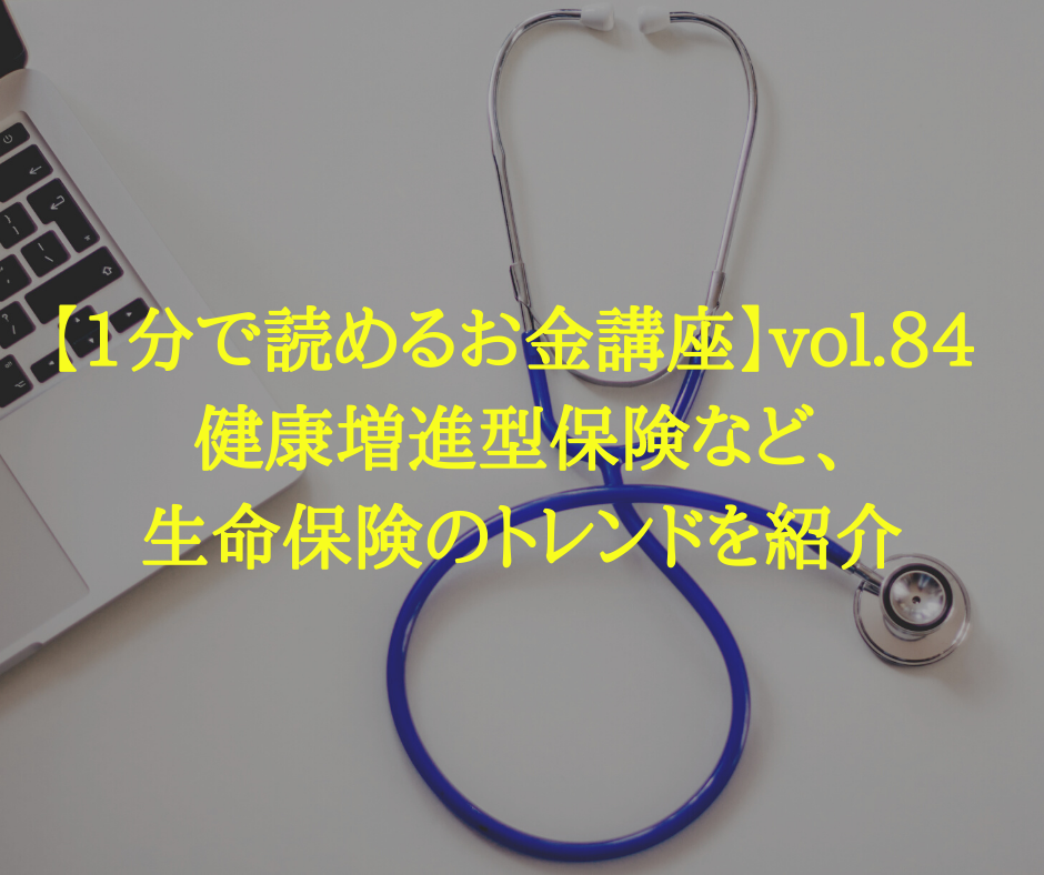 f:id:hosakunasubi:20200311005140p:plain