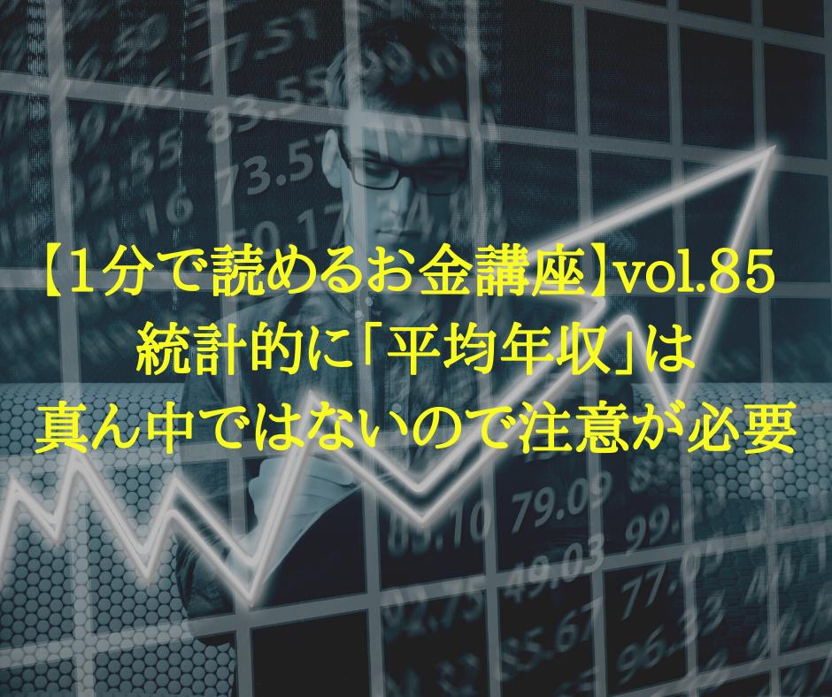 f:id:hosakunasubi:20200312011758p:plain