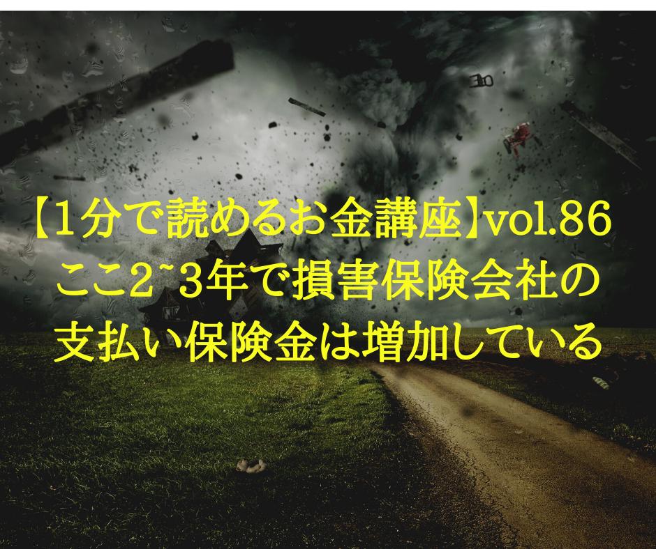 f:id:hosakunasubi:20200312235551p:plain