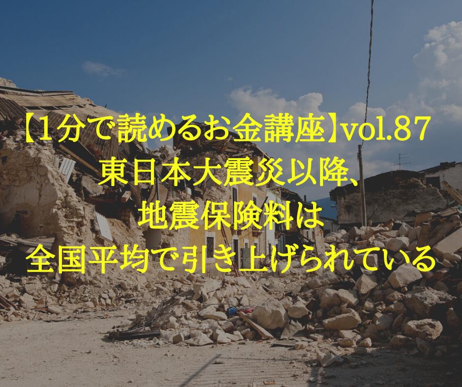 f:id:hosakunasubi:20200314181112p:plain
