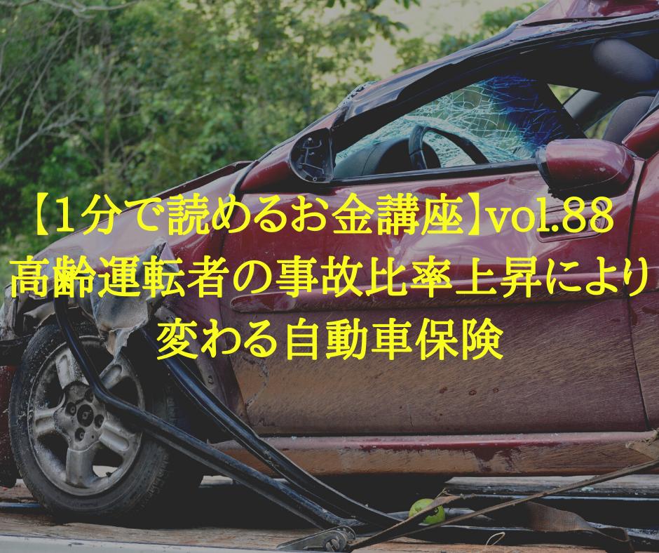 f:id:hosakunasubi:20200315180527p:plain