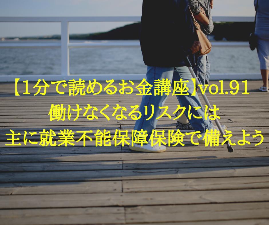 f:id:hosakunasubi:20200319000508p:plain