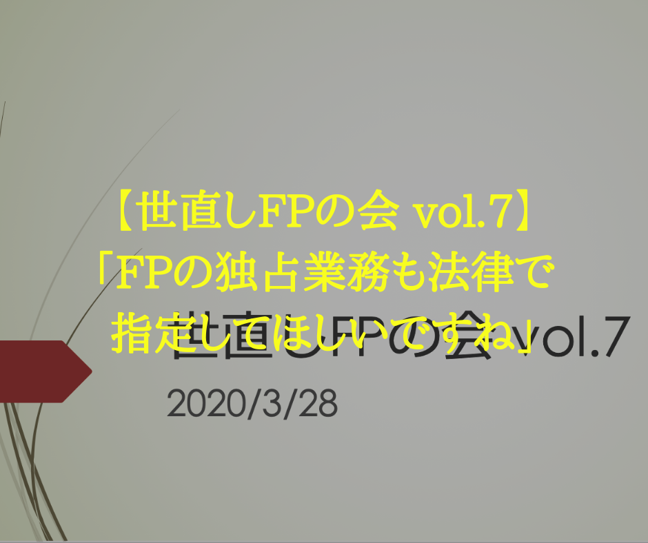 f:id:hosakunasubi:20200330004438p:plain
