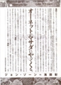 f:id:hosei-culture:20110518203527j:image:medium