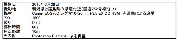f:id:hoshi-hana:20170803194600j:plain