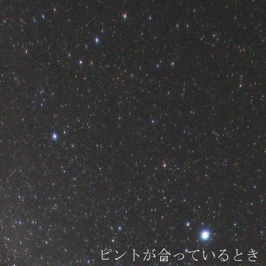 f:id:hoshi-hana:20170925185521j:plain