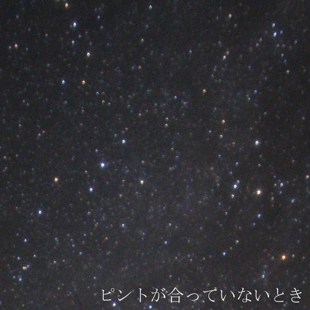f:id:hoshi-hana:20170925185559j:plain